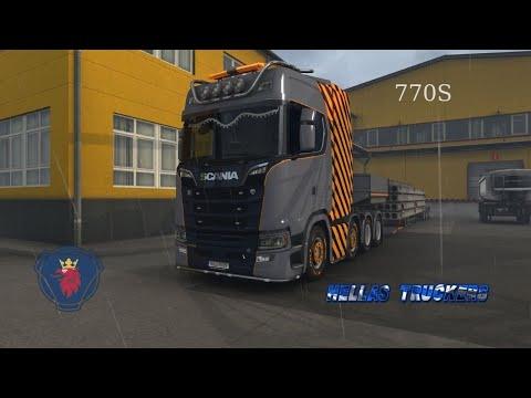 Euro Truck Simulator 2 770S heavy load τελευταιο stream για το 2020