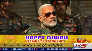 prime minister Modi celebrates diwali with Soldiers At Gurez Valley, Jammu and Kashmir.