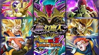 Hirudegarn BOSS Battle! Dokkan Event! | Revival👼Category Dominates! Dragon Ball Z Dokkan Battle! thumbnail