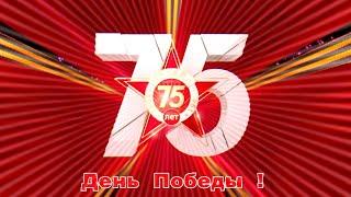 ,, День Победы ! ,,   вокал - А. Ренуар