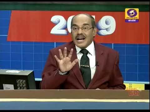 Thatt Anta Heli | Kannada Quiz Show | 28-08-2019 | DD Chandana