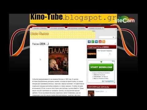 КВН Высшая лига  смотреть онлайн. Первый канал
