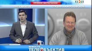 В Саратове гостит Олег Назаров