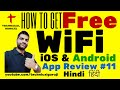 [Hindi/Urdu] How to Use Free WiFi Everywhere | Android, iOS App Review #11