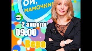 Вера Глаголева: