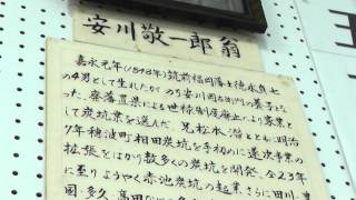 福岡県の筑豊地方は、明治期、石炭の産出が盛んであった。当時、筑豊の...