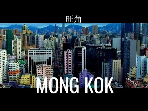 Kowloon, Hong Kong Aerial Drone Video 九龍 - 4K