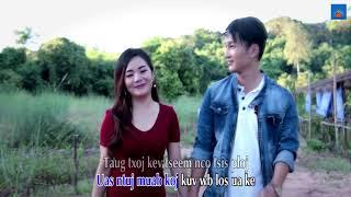 kuv mam ua ib siab ( karaoke ) By Nkauj Huab Yaj