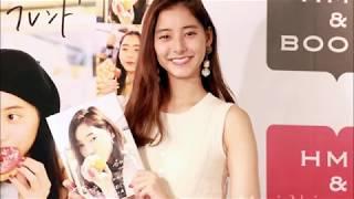 女優でモデルの新木優子が7月22日、都内でおこなわれた、写真集『ガール...