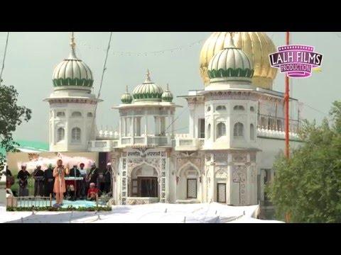 Ravinder Grewal Full HD (Part-1)-Mela Raja Sahib Ji Majara Nau Abad-2014