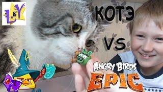 Энгри Бердз Эпик из пластилина VS Котэ Фигурки из пластилина Angry Birds from clay VS Cat
