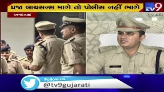 Gujarat Police officers not obeying New Motor Vehicles Act to pay double the penalty | Tv9