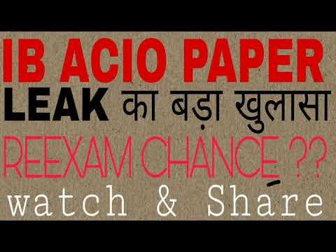 IB ACIO TIER1 PAPER LEAK &REEXAM