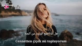 اغنية تركية اجمع الازهار من الجنة تجنن