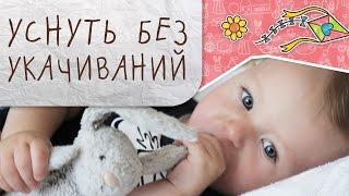 видео Пижама для крепкого сна. Как выбрать
