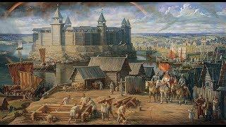 Киевская Русь 988 - 1240 гг.