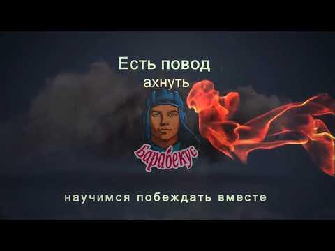 сваты 5 в кино на русском