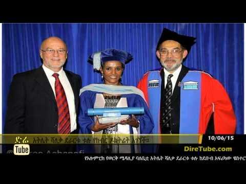 DireTube News - Ethiopian Athletics Queen Derartu honored