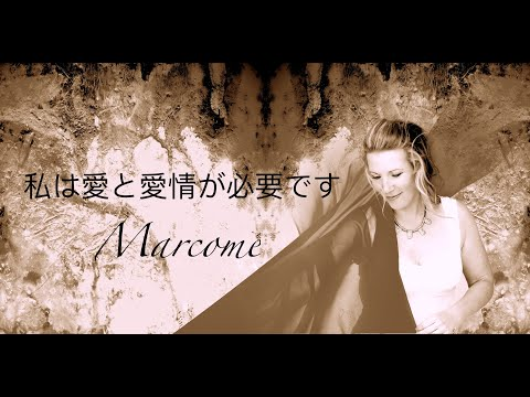 Hungering for Happiness? 音楽をリラックス Parada by Marcomé