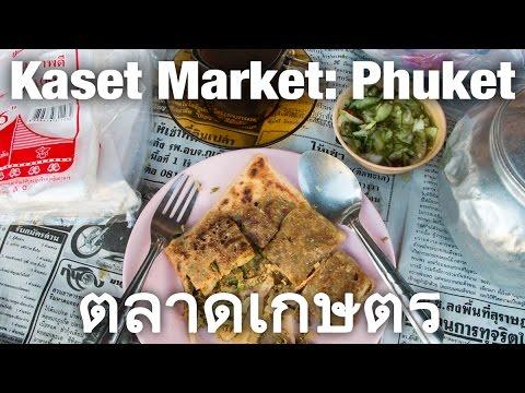 Phuket Morning Market – Awesome Roti Mataba!