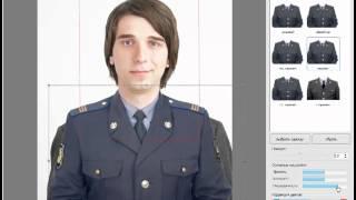 Замена одежды в фото на документы