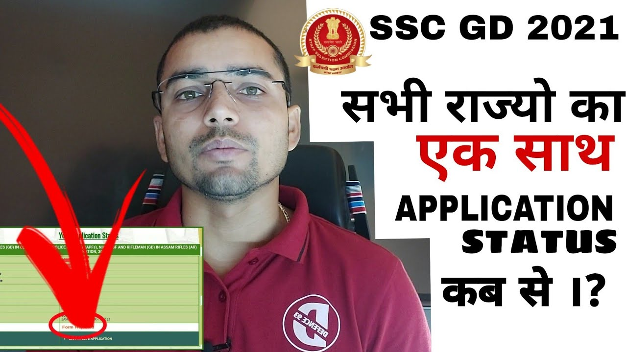 Ssc Gd 2021 all states Application status cheak By-Mukesh Sir
