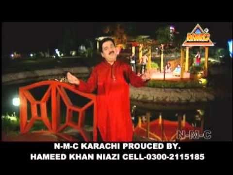 pardasi .( new Eid album )SHAFA ULLAH KHAN ROKHRI