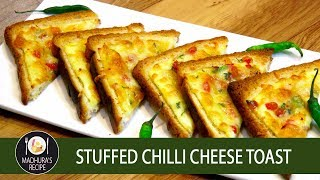 chilli cheese toast in oven