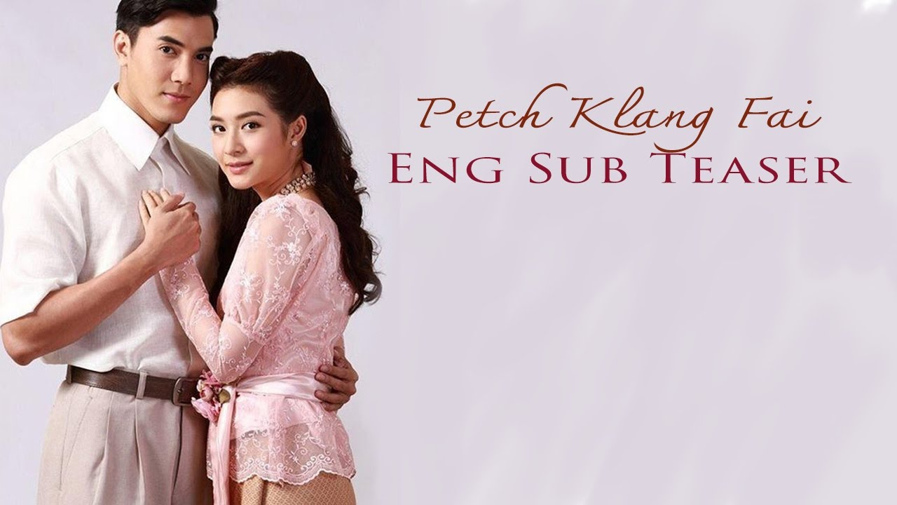 Eng Sub] Petch Klang Fai :: (Mew Nittha - Mai Warit) - YouTube