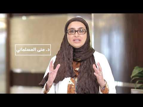 فيديو توعوي لمواجهة فيروس كورونا