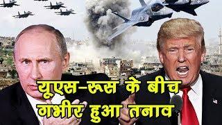 Russia और US में गंभीर हुआ तनाव, आर्थिक प्रतिबंधों के बाद बढ़ा Trade war