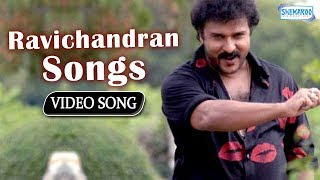 Ravichandran songs - Shilpa Shetty - Juhi Chawla - Kannada Best Songs
