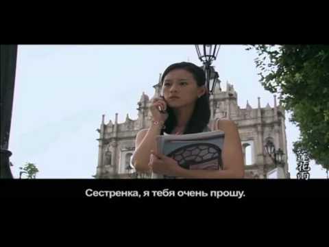Диалоги на Китайском языке Учебное пособие 01