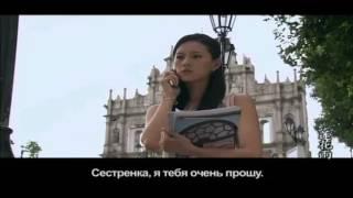 видео текст на китайском