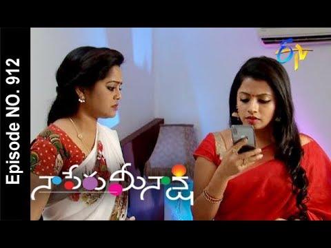 Naa Peru Meenakshi   23rd December 2017    Full Episode No 912  ETV Telugu