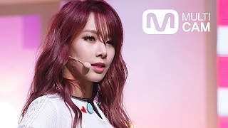 Download Video [Fancam] UJi of BESTie(베스티 유지) Excuse Me @M COUNTDOWN Rehearsal_150507 MP3 3GP MP4