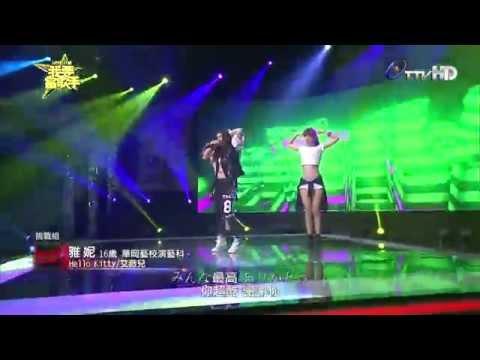 Participante de 'Super Star K' canta 'Hello Kitty' de Avril Lavigne [720p HD]