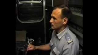 Метро  Разворот поезда(Разворот поезда на конечной