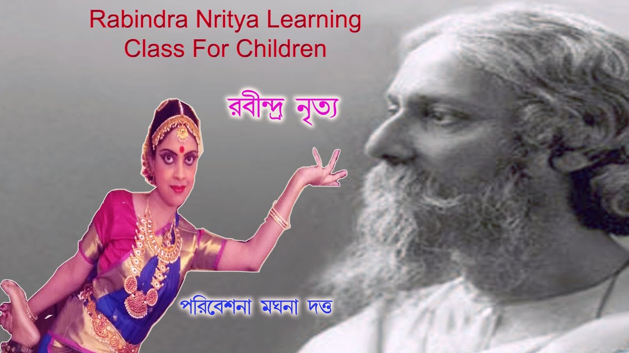 Rabindra Nritya Learning Class For children | By Nritya Guru Meghna Dutta |  Nandini Performing Arts