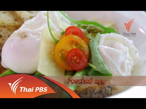 กินอยู่...คือ  : เรื่องของไข่ไก่ (7 ก.ย. 57)