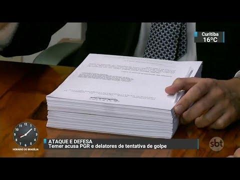 Advogado de Michel Temer entrega defesa do presidente | SBT Brasil (04/10/17)