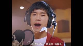 I miss you- Hao xiang ni English version