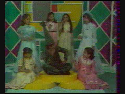 فوازير رمضان للاطفال عام 1402هـ التلفزيون السعودي Youtube