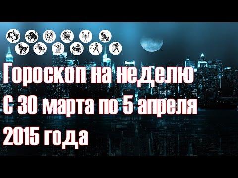 Гороскоп 28 июля года утверждает, что этот день будет счастливый для любых новых начинаний, для поиска пропавших вещей или людей.