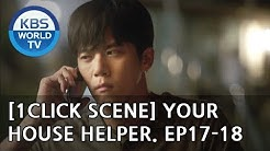 Ha Seokjin worries deeply about Bona [1Click Scene / Your House Helper Ep.17-18]