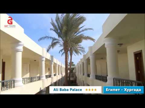 Ali Baba Palace Resort, Egypt