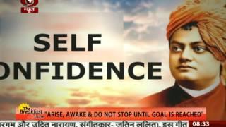 Remembering the Swami: Vivekananda's story