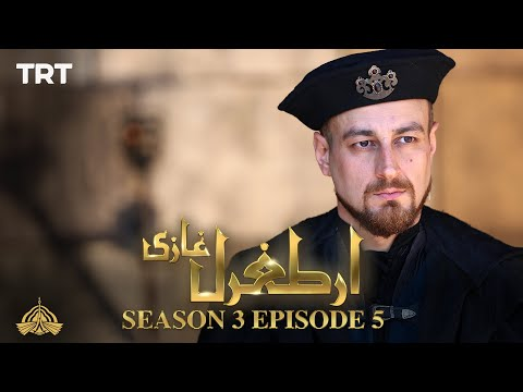 Ertugrul Ghazi Urdu | Episode 05| Season 3
