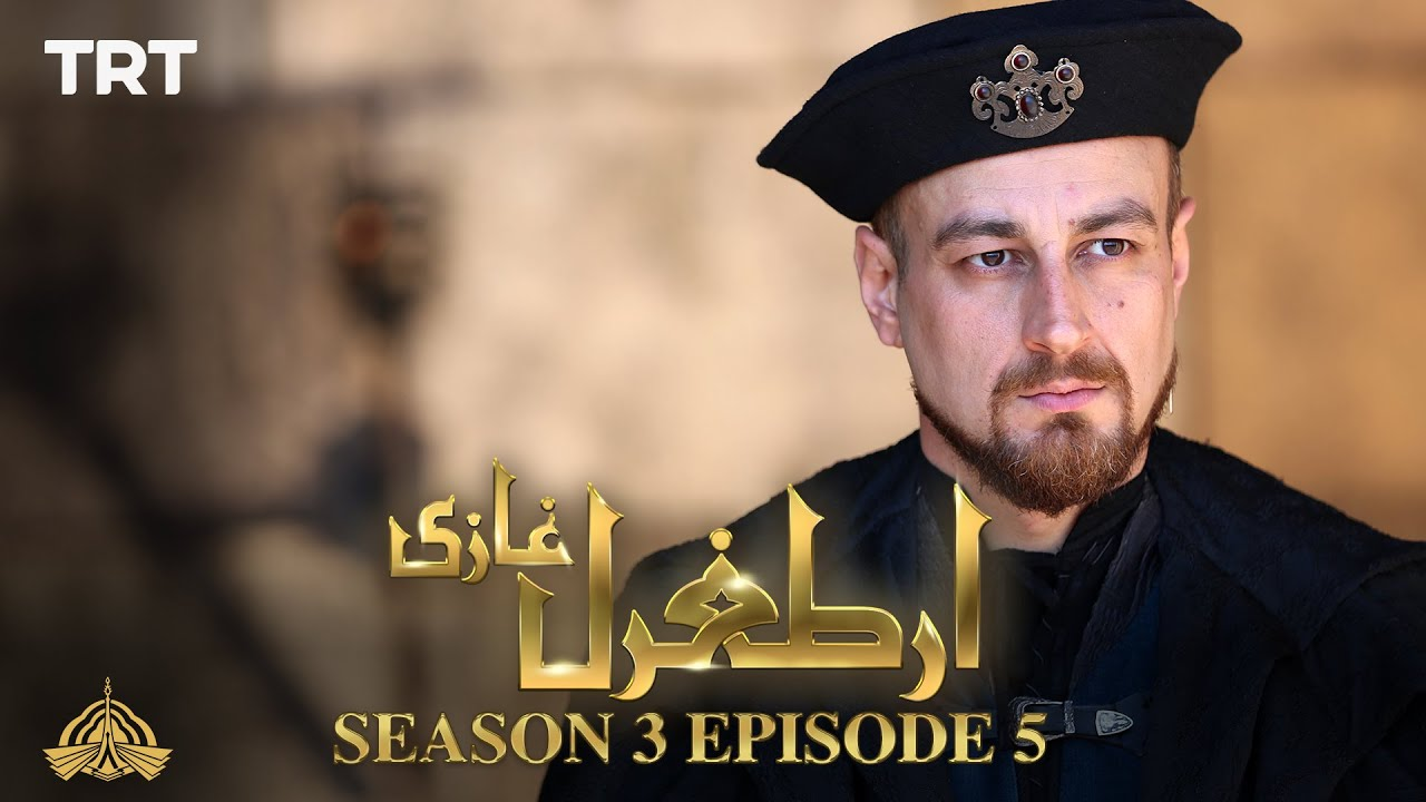 Download Ertugrul Ghazi Urdu | Episode 05| Season 3