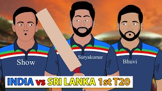 IND vs SL 1st T20
